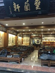中国旅行56