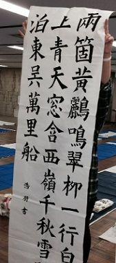 14年10月漢字勉強会3