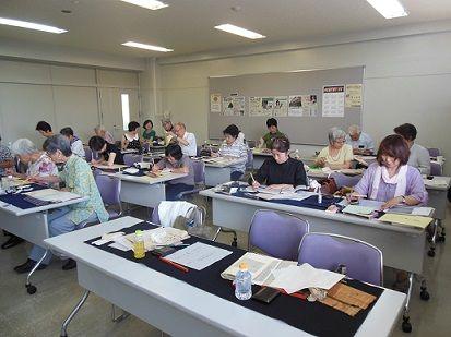 かな臨書勉強会2