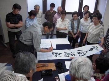 2014年5月漢字勉強会2