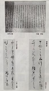 2013清和展受賞作品4