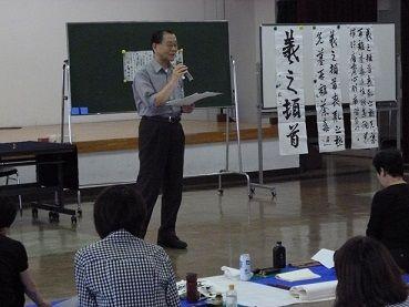 2013年漢字勉強会1