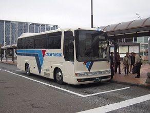 17バス旅行2