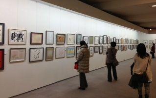 2014毎日チャリティー展