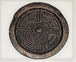 図10)瓦当硯裏