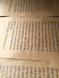 2015漢字昇段試験