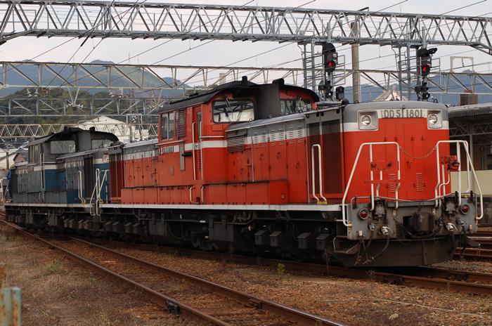 DD51-6