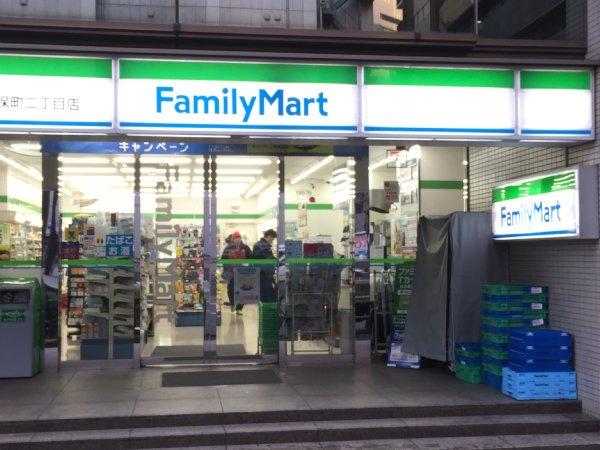ファミマATMで、ゆうちょ銀行の手数料が無料に?