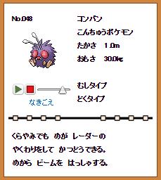 20160802e2