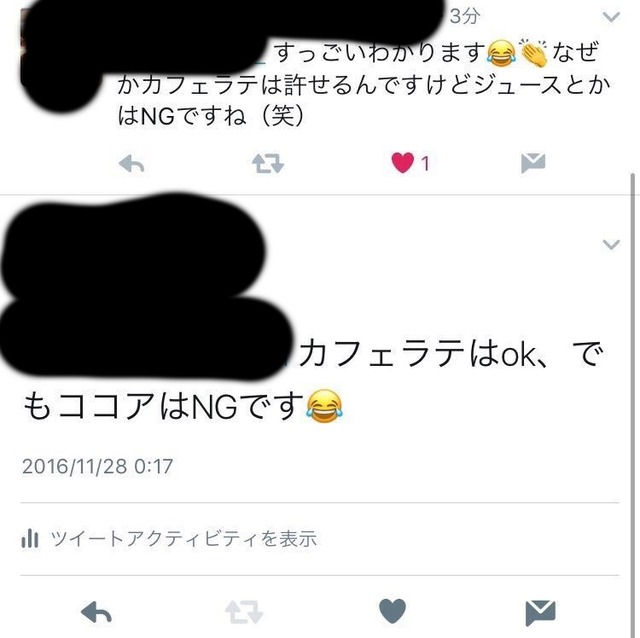 20161129c4