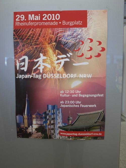 ドイツで29日に行われた『日本デー』の画像と動画