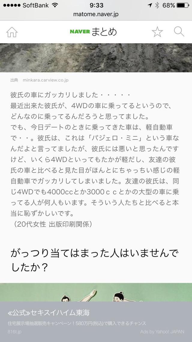 20161026a4