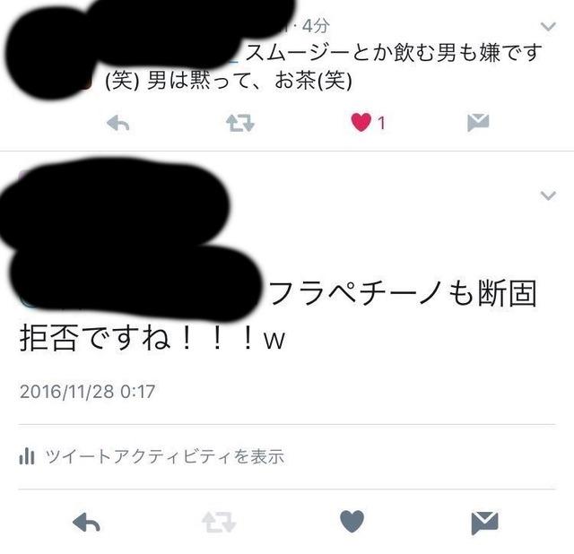 20161129c3