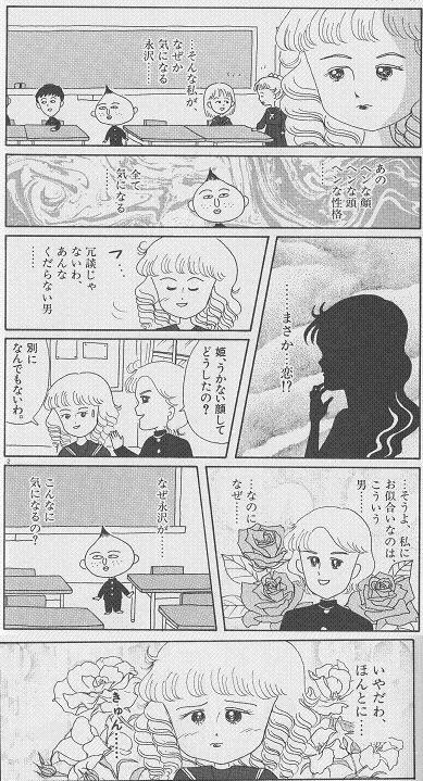 ちびまる子+サザエさん=フジテレビアニメ夜の部 2->画像>229枚