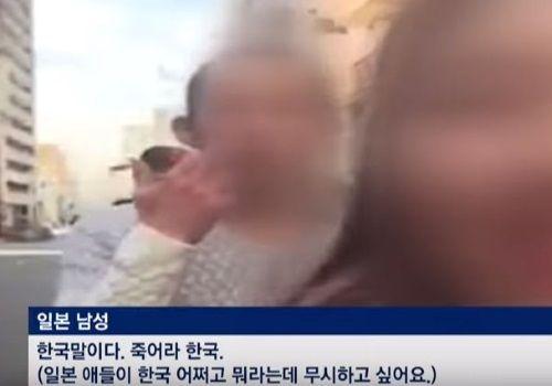 またもや大阪で嫌韓騒動?韓国人女性が「日本人に嫌がらせされた」?