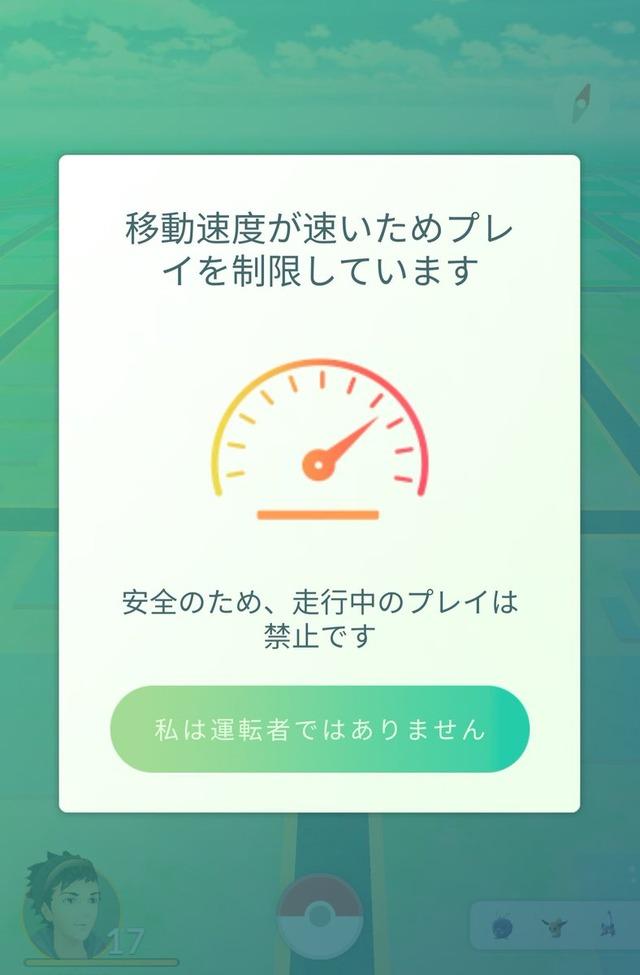 20160809d1