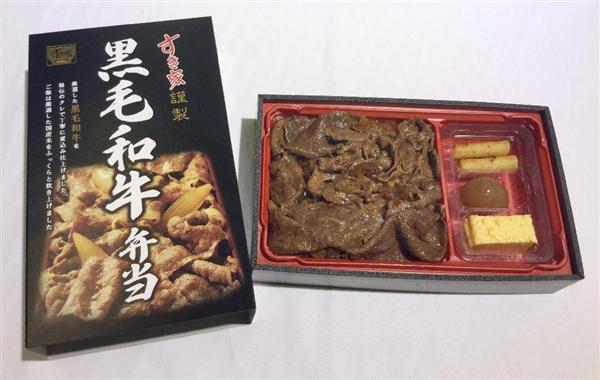 「すき家」黒毛和牛弁当を1080円で発売!牛丼並盛りの約三倍の値段にネット上の反応は