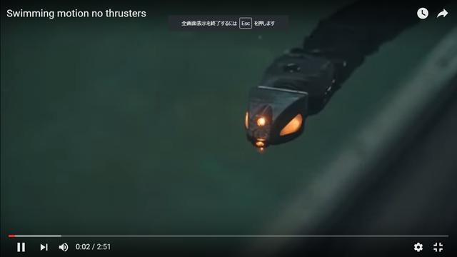 なにこれカッコいい!水中を泳ぐ蛇型のロボット(動画)