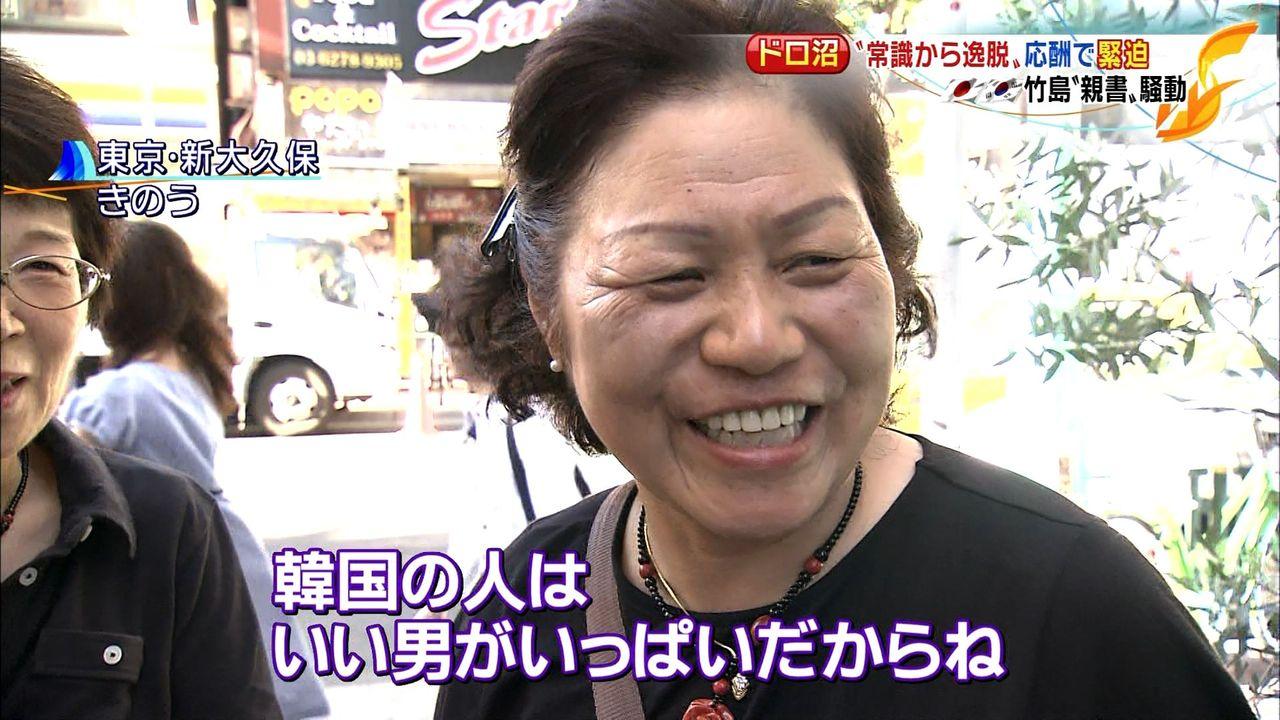 http://livedoor.blogimg.jp/digi7/imgs/f/8/f8d27983.jpg