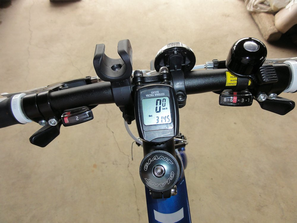 自転車の 自転車 ライト 台座 : 自転車deフィットネス&愛犬はな ...
