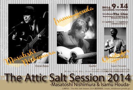 TheAtticSaltSession2014_fly