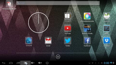 Screenshot_2013-10-05-00-00-41