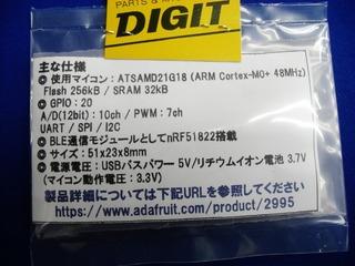 CIMG1819 (640x480)