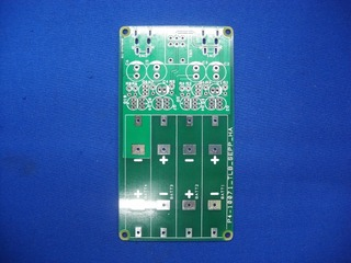 CIMG2866 (640x480)