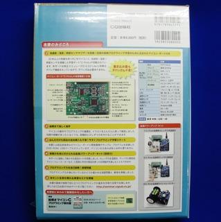CIMG2831 (637x640)