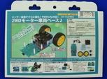 CIMG8091 (640x478)