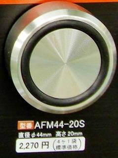 AFM44-20S (477x640)