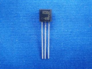 CIMG3033 (640x479)