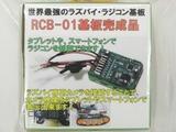 CIMG8648 (640x480)