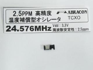 CIMG2190 (640x480)