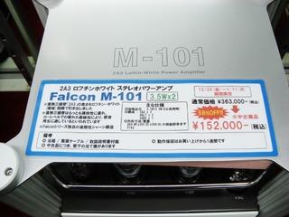 CIMG3791 (640x480)