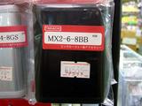 mx2-6-8bb
