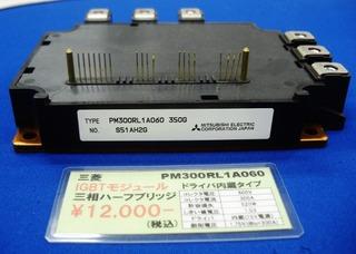 CIMG2754 (640x455)