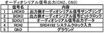 src4192_cn2-3
