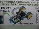 CIMG4874 (640x473)