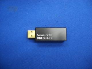 CIMG0596 (640x480)