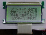 CIMG7059 (640x479)