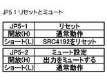 src4192_jp5
