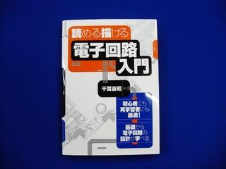 CIMG8995 (640x480)