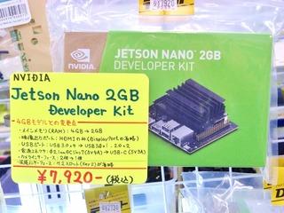 CIMG3595 (640x480)