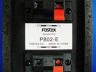 CIMG1207 (640x480)