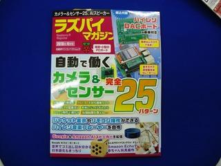 CIMG9748 (640x480)