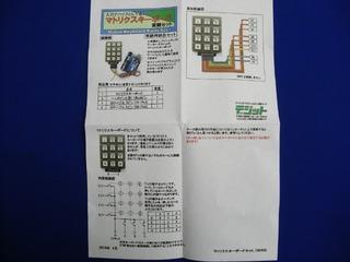 CIMG1034 (640x480)