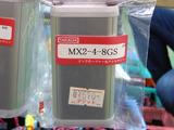 mx2-4-8gs