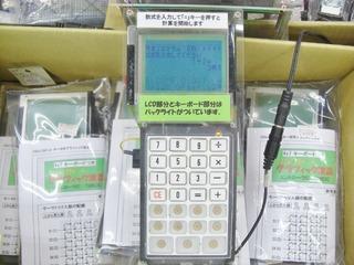CIMG1061 (640x480)