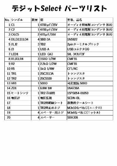 新規作成_1 (452x640)
